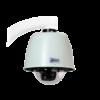 CohuHD Costar RISE 4220HD Dome Series