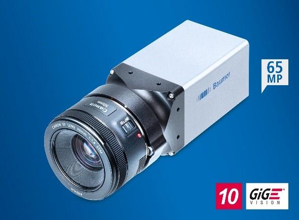 Baumer camera.jpg