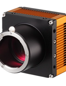 IC-C25CL  ISVI 25MP @ 30fps Color Camera Link Camera